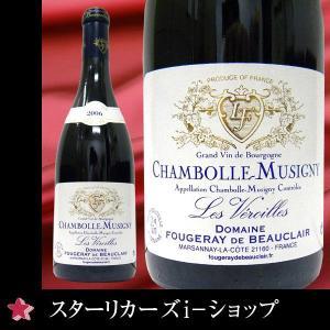 フォージュレイ・ド・ボークレールシャンボール・ミュジニー・レ・ヴァロワイユ 2006 赤ワイン 750mlWINE|stary
