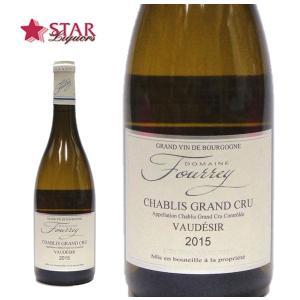 ドメーヌ・フレ シャブリ グラン・クリュ ヴォーデジール 特級畑 2015 白ワイン 750ml|stary