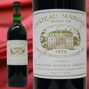 シャトー・マルゴー 1979 赤ワイン 750ml WINE stary