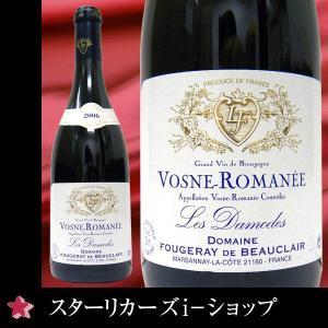 フォージュレイ・ド・ボークレール ヴォーヌ・ロマネ・レ・ダモード 2006 赤ワイン 750mlWINE|stary