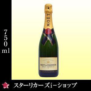 モエ・エ・シャンドン正規品  ブリュット・アンペリアル 白 750ml|stary