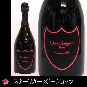 ドンペリニヨン・ロゼ ルミナス [2002] ロゼワイン 750ml ロゼシャンパン|stary