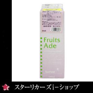 三田カクテルベース パインエード 1000ml紙パック|stary