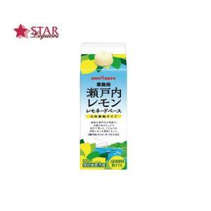 ポッカサッポロ 業務用 瀬戸内レモン レモネードベース 500ml|stary
