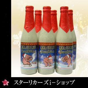 送料無料 デリリウム・クリスマスギフトセット 330ml×6本セット 化粧箱入り|stary