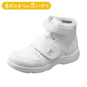 スニーカー moonSTAR ムーンスター (CR J2103) キャロット 子供靴 安定 ハイカットモデル 高機能 子供靴 ジュニア キッズ シューズ 靴 お取り寄せ商品