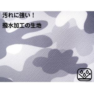 あかしや書道セット グレーモンスター 今だけ送料無料!半紙10枚付き[AF53L-GM]|stationery-arnz|06