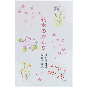 あかしや はがき箋「花ものがたり」(はがきせん はなものがたり) AO-01L|stationery-arnz