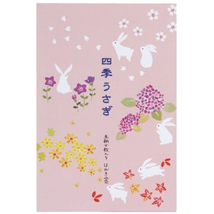 あかしや はがき箋「四季うさぎ」(はがきせん しきうさぎ) AO-02L|stationery-arnz