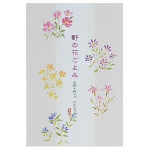あかしや はがき箋「野の花ごよみ」(はがきせん ののはなごよみ) AO-04L stationery-arnz