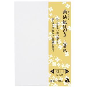 あかしや 画仙紙はがき三層紙 10枚入り(がせんしはがきさんそうし 10まいいり) AO-35L|stationery-arnz