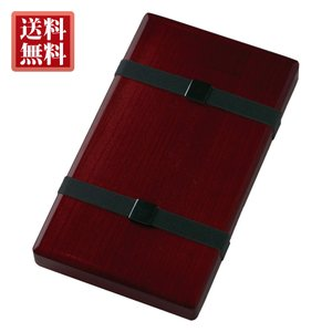 硯箱 越前塗 ローズ(特大) 送料無料[AR-8500] stationery-arnz