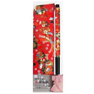 あかしや 友禅和紙ペンケースセット 四季の花(赤)(ゆうぜんわしぺんけーすせっと しきのはな(あか)) AW03S-RD|stationery-arnz