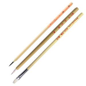 あかしや デザイン用筆3本組 (平筆2号・彩色筆小・面想筆小)( でざいんようふでさんぼんぐみ)[GD/3VB]|stationery-arnz