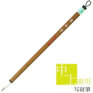 写経筆|stationery-arnz