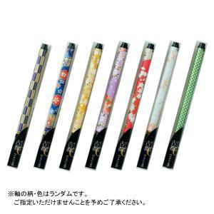 あかしや 筆ペン 古都(こと ぷらけーすいり) SAW-500P stationery-arnz