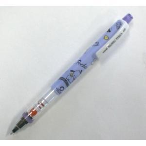 [メール便発送対応品] キャラクター軸 数量限定生産品  芯が回ってトガり続けるシャープペンシル  ...