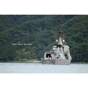 まいのーと 護衛艦 あたご 177 6ミリ方眼ノート|stationery-shimasp