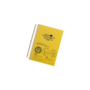 リヒトラブ アクアドロップス A6ツイストリングノート 黄 横罫70枚綴り|stationery-shimasp