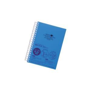 リヒトラブ アクアドロップス B6ツイストリングノート 青 横罫70枚綴り