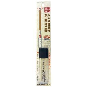 [メール便発送対応品] 大人のの鉛筆・芯ホルダー用芯削り器  ● 非常持ち出しの一品にもおすすめ  ...