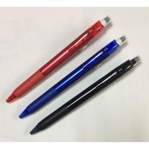 三菱鉛筆 ユニボール RE 消せるボールペン3色黒・赤・青セット URN-180-05-3C|stationery-shimasp