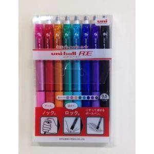 三菱鉛筆 ユニボール RE 消せるボールペン8色セット URN-180-05-8P|stationery-shimasp