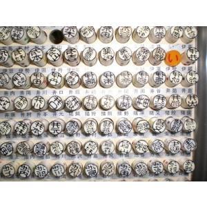 印鑑 認印 い で始まるお名前印 (1)白ラクト 古印体|stationery-shimasp