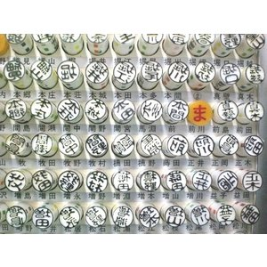 印鑑 認印 ま で始まるお名前印 白ラクト 古印体|stationery-shimasp