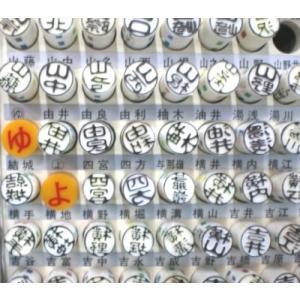 印鑑 認印 よ で始まるお名前印 白ラクト 古印体|stationery-shimasp
