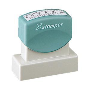 シャチハタ Xスタンパー 角型印1551号 住所印 メール(クリックポスト)発送はできません。|stationery-shimasp