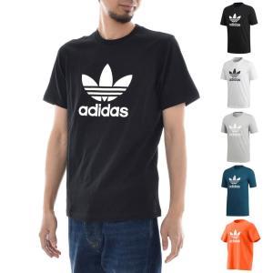 アディダス オリジナルス adidas originals Tシャツ トレフォイル 半袖Tシャツ メンズ レディース ロゴ ホワイト ブラック CW0710 CW0709 CY4574 CW0703|stay
