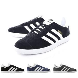 アディダス オリジナルス adidas originals スニーカー メンズ ガゼル ガッツレー 靴 GAZELLE 復刻 ブラック ネイビー グレー 黒 BB5476 BB5478 BB5480|stay