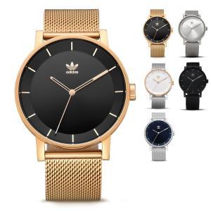 アディダス オリジナルス adidas originals 腕時計ディストリクト エムワン DISTRICT M1 時計 ウォッチ メンズ レディース 5気圧防水 国内正規 2年保証 Z04 stay