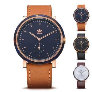 アディダス オリジナルス adidas originals 腕時計 ディストリクト DISTRICT AL3 時計 ウォッチ メンズ レディース 5気圧防水 国内正規 2年保証 Z19|stay