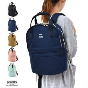 anello アネロ 2層式 多機能 リュック AT-C1841 レディースバッグ デイパック バックパック ママバッグ¬|stay