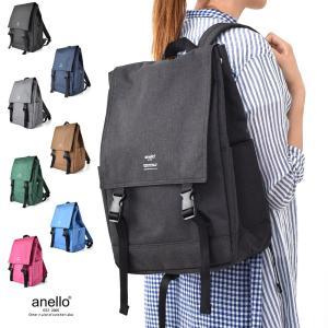 anello アネロ 杢調 フラップリュック AT-H1151 レディースバッグ デイパック バックパック ママバッグ¬|stay
