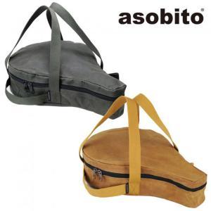 asobito アソビト  ケース 10インチ スキレットケース コンボクッカーケース 10 4/1インチスキレット コンボクッカー 防水 帆布 アウトドア キャンプ ab-001 stay