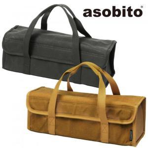 asobito アソビト ツールボックス M  バッグ ケース ストレージ 道具入れ 道具箱 防水 帆布 アウトドア キャンプ ab-011 stay