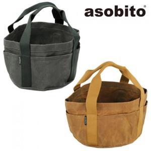 asobito アソビト クックセットケース クッカー収納 収納ケース ベースキャンプクックセット 防水 帆布 アウトドア キャンプ ab-012 stay