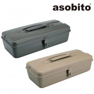 asobito アソビト スチールボックス ツールボックス 道具入れ 道具箱 大容量 アウトドア キャンプ ガレージ ab-025 stay