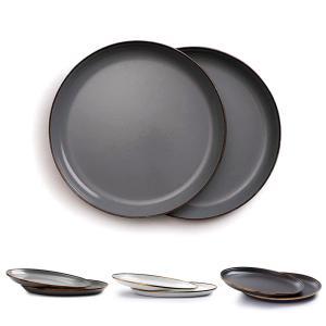 BAREBONES LIVING ベアボーンズ リビング プレート 皿 エナメルプレート 2個セット 2set ペア ホウロウ 琺瑯 食器 ステンレス メンズ レディース 20235023002000|stay