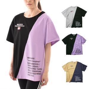 ベンデイビス BEN DAVIS Tシャツ カラードッキング COLOR docking TEE バイカラー 抗菌防臭 メンズ レディース ロゴ アウトドア ストリート スポーツ BDZ1-0012 stay