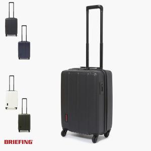 ブリーフィング BRIEFING バッグ H-37 トラベルバッグ BRF304219 ビジネスバッグ キャリーバッグ ハードケース 37L|stay