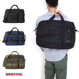 ブリーフィング BRIEFING 日本正規品 バッグ ブリーフィング B4オーバートリップ 2WAYブリーフケース 通勤ビジネス BRF117219 メンズ【お取り寄せ商品】|stay