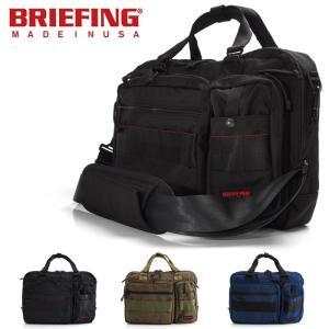 ブリーフィング BRIEFING ビジネスバッグ ブリーフケース A4 LINER A4 ライナー 174219|stay