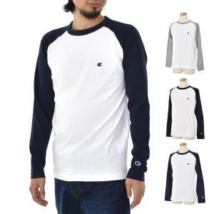 チャンピオン Champion Tシャツ メンズ ベーシック ラグラン ロングスリーブTシャツ ロンT 長袖 長T ティーシャツ ブランド 定番 黒 灰色 紺色 S M L XL C3-P402|stay