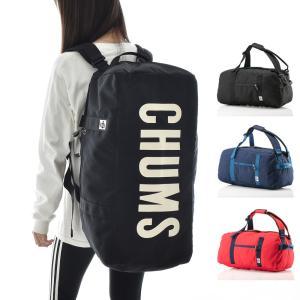 チャムス CHUMS バッグ ツーウェイ ボストン バックパック リュック ロゴ レディース メンズ ブランド 大きい 大容量 45L アウトドア 旅行 学宿 部活 CH60-2469|stay