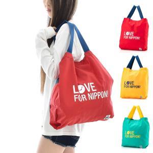 チャムス CHUMS コラボ バッグ エコバッグ ラブフォーニッポン ツーウェイエコバッグ トートバッグ メンズ レディース Love For Nippon 2Way Eco Bag CH60-3206|stay