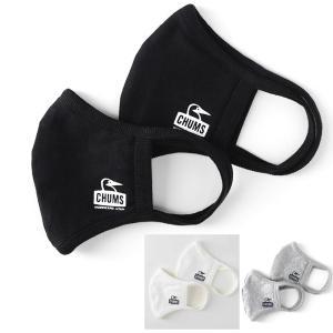 チャムス CHUMS マスク ベーシックマスク 2枚セット 2枚組 2PC ロゴ 繰り返し使える 洗える レディース メンズ キッズ アウトドア Basic Mask CH09-1226|stay